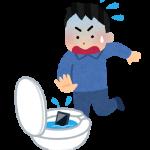 トイレにスマートフォンを落としてしまう男性ユーザのアイコン