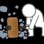 物体が破壊されるイメージアイコン