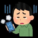 スマートフォンが壊れて悲しむ男性ユーザのアイコン