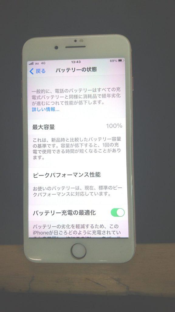iPhone8Plus バッテリー交換後