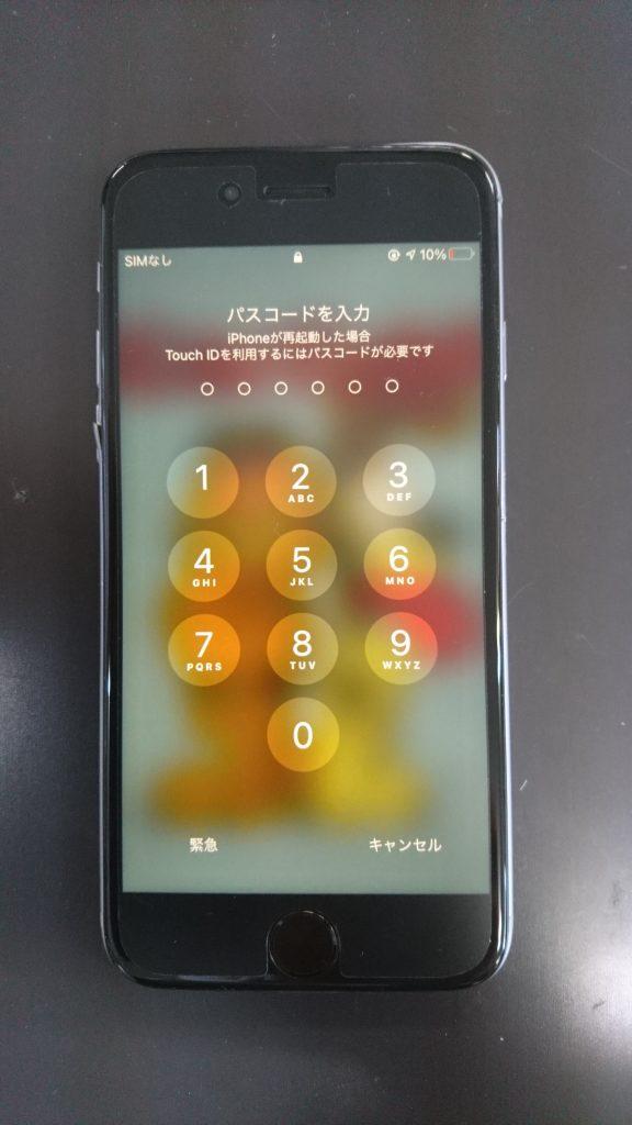 タッチ操作のできないiPhone